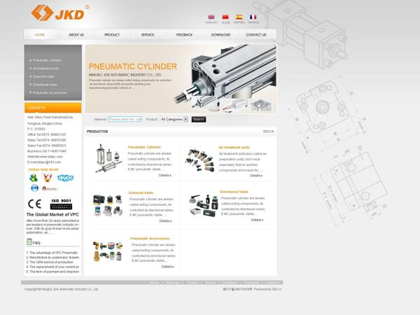 工业网站2.jpg