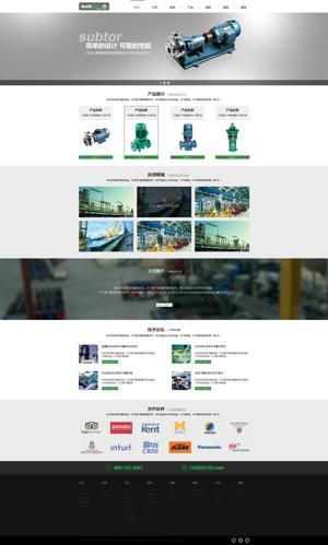 工业网站.jpg