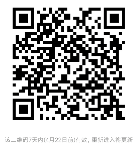 mmqrcode1555305421919.png